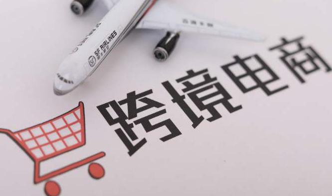 2021顾小北跨境电商课程,优联荟内部培训VIP课程