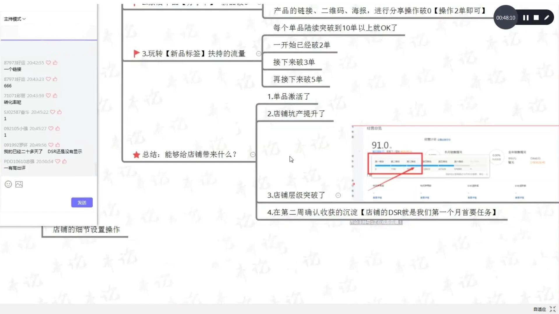 QQ截图20210304112342.jpg