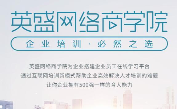 英盛网·新媒体运营专员【合集】