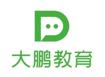 大鹏教育七合一,价值3000元(共313GB)
