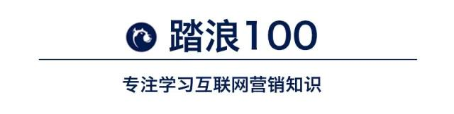 踏浪100:营销思维+职业发展+实操课程+创业课程【4套完整】